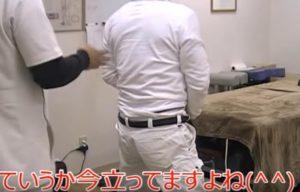 膝に手を当てなくても腰が痛くない動体療法