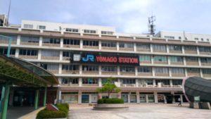 JR米子駅