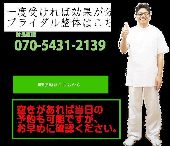http://kuriokaseitai.com/contactform