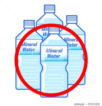 mineral_waterミネラルウォーター