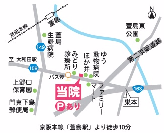 寝屋川市萱島駅から徒歩10分http://kuriokaseitai.com/content_8