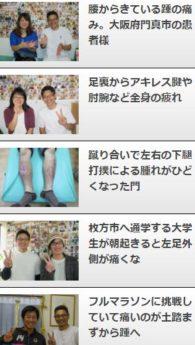 足の裏の痛みhttp://kuriokaseitai.com/type_6