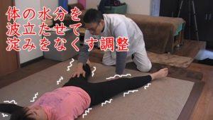 太ももをはじくように叩いて、全身の水分に波動を送り流れの淀みをなくします。