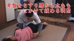 横向きに寝てもらって、腰から骨盤・太ももを擦るように揺すっていく骨盤調整です。