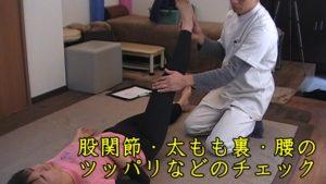 検査③SLRテスト。足を上げることでシビレが出た場合、坐骨神経痛や椎間板ヘルニアを疑います。痺れはその部分をもみほぐしても変化は出にくいので、どの腰の部分か原因を特定していくことが大事です。シビレがなくただ硬いだけの場合は、心配いりません。ストレッチをしっかりすればある程度は楽になっていきます。