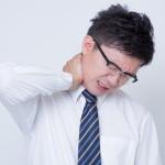 頸部脊柱管狭窄症首のコリ肩こりムチウチ