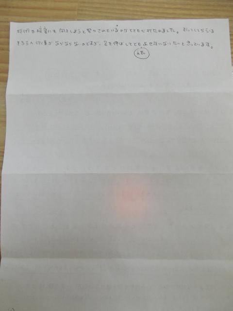 裏面まで書いてくれました。ありがとうございます。