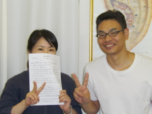 奈良県生駒市からご来院ありがとうございます