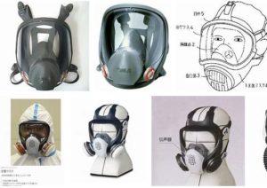 全面マスク