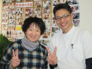 香川県高松市からのご来院ありがとうございました。