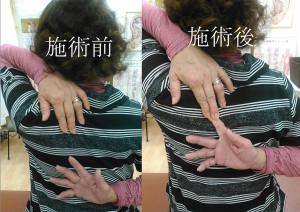 右手が上がりやすくなっています。