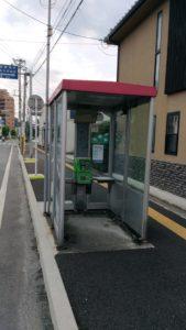商店街を抜けるとあった車いす用の公衆電話