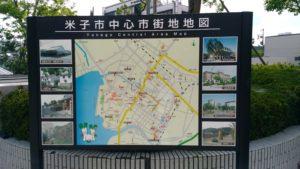 米子市駅前の中心市街地図
