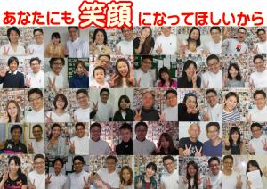 患者様の喜びの声100人以上https://kuriokaseitai.com/content_10