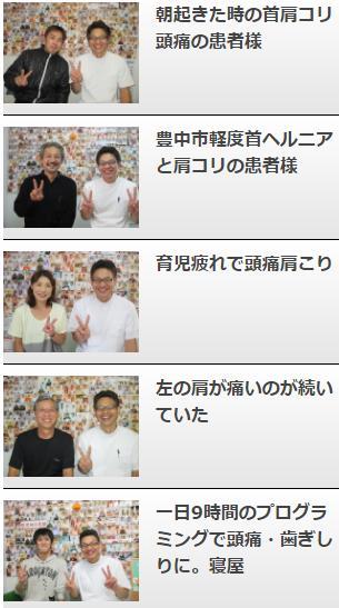 不定愁訴https://kuriokaseitai.com/type_21