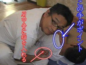 肩甲骨はがしの添え手が小胸筋のポイント