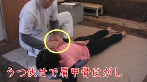 うつ伏せの状態だと両手で肩甲骨はがしができます。
