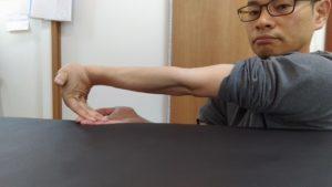 腕を前に出して肘を伸ばして指先を下に向けます。反対の手で四指を反らしましょう。パソコンなどしていると前腕が縮こまってくるので指というよりも手首を反らす感じでも構いません。基本的なストレッチですがかなり効果があると思います。