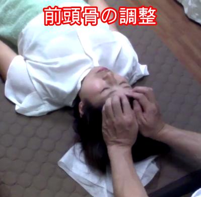 前頭骨の調整では三本指をおでこに当てて超微振動で揺すります