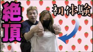 【ポキポキ整体】整体師YouTuberのボキボキ整体で身長が爆伸び↑↑【ASMR】