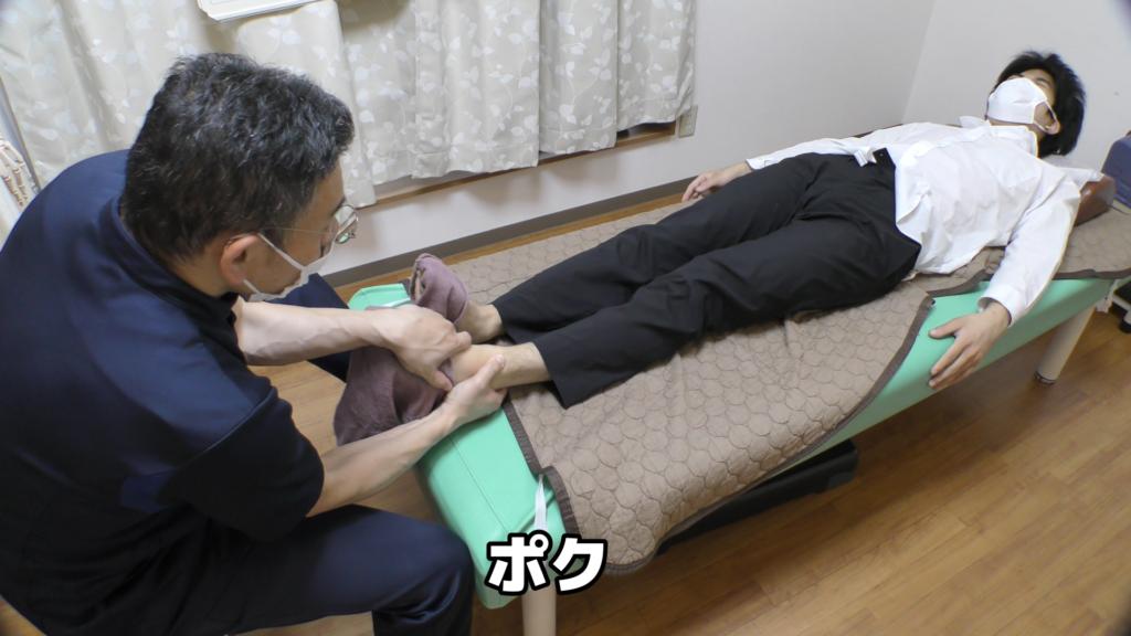 股関節の牽引整体