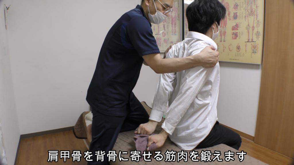 肩甲骨を背骨に寄せる筋肉を鍛えます