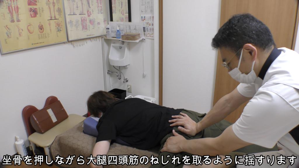 坐骨を押しながら大腿四頭筋のねじれを取るように揺する