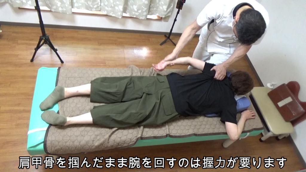 肩甲骨を掴んだまま腕を回す
