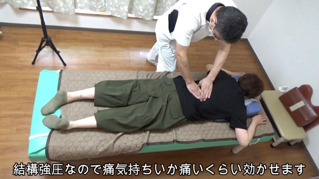 腰の指圧は強圧なので気持ち良いか痛いくらいに効かせます